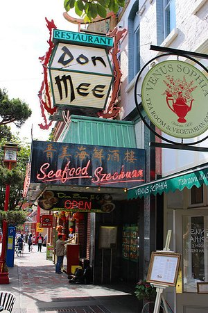 Don Mee Chinese Seafood Restaurant: Heart of Chinatown for ~80 years