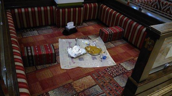 Al Seddah Restaurant: Sitting place