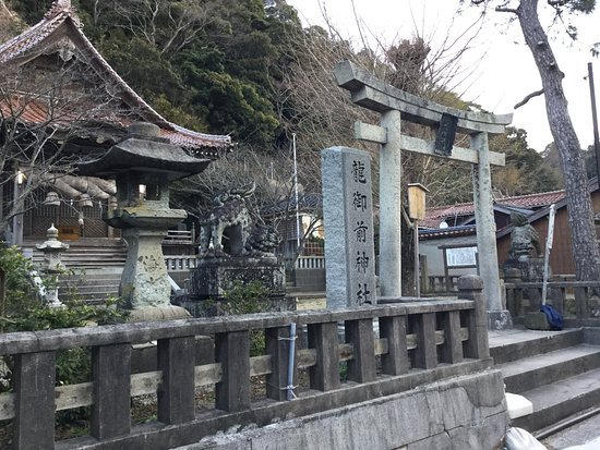 Tatsunogozen Shrine