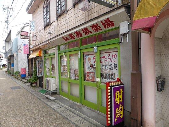 Izumi Game Hall