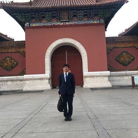Shenyang, China: photo2.jpg