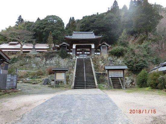 Eisenji Temple