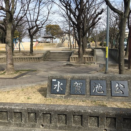 Mizugaike Park