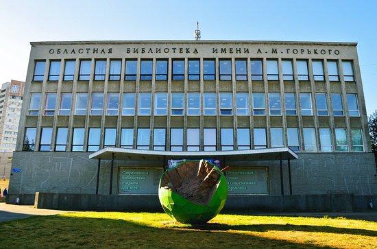Perm State Library of Maksim Gorkiy