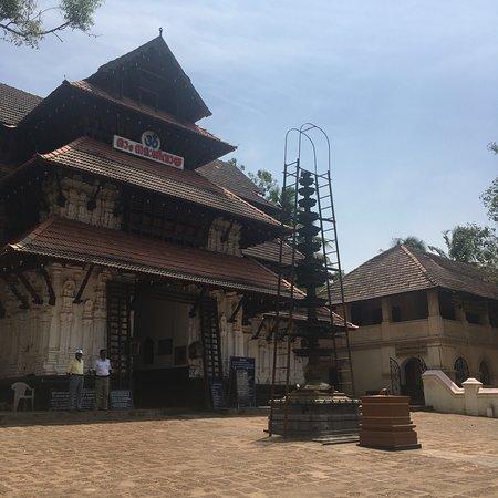 Vadakkunnathan Temple: photo9.jpg