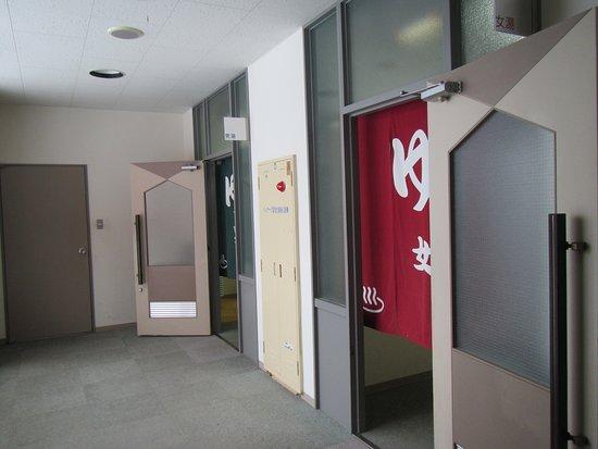 沼田町, 北海道, 浴室入口