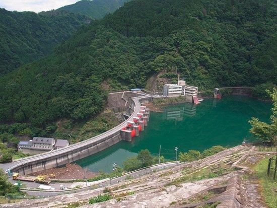 Osako Dam