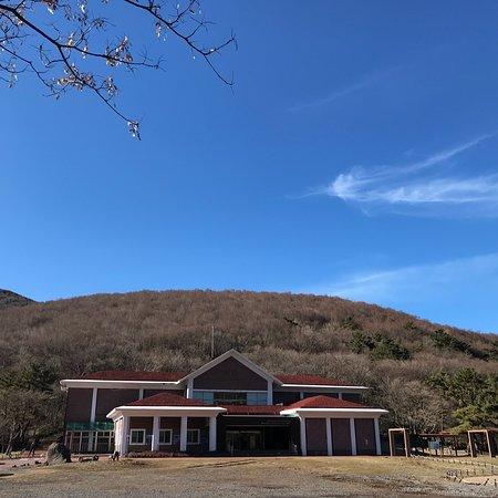 Hallasan National Park: photo0.jpg