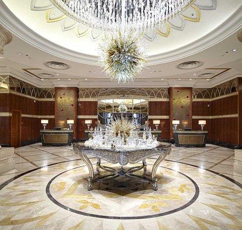 Lotte Hotel Moscow Bild
