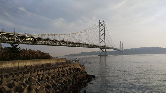 Hyogo Prefecture, Japonia: IMG_20180312_170749_large.jpg