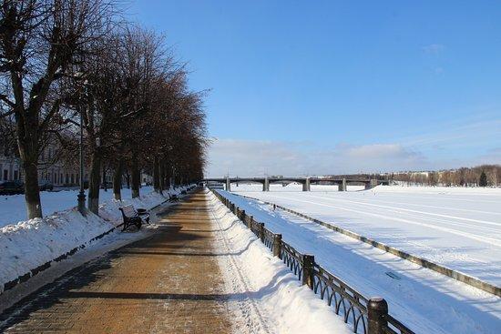 Embankment of Stepan Razin