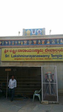 Mandya District, Indie: Lakshmi Narayana Temple