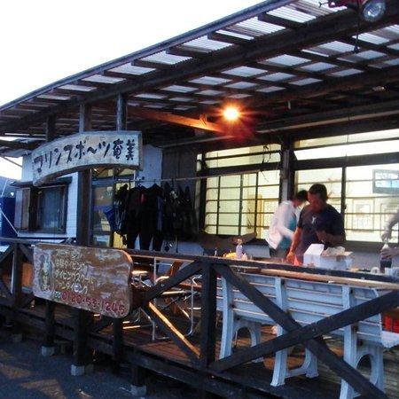 Amami, Japón: お店外観