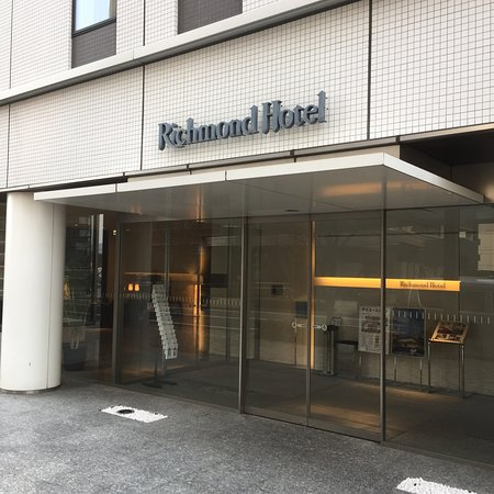 Richmond Hotel Fukushimaekimae: photo0.jpg