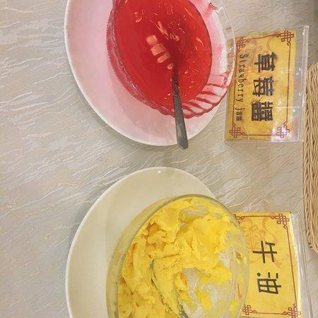 Chaozhou Hotel: photo0.jpg