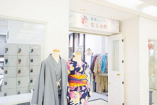 Kimono Rental Nara Komachi