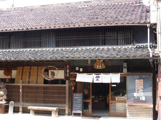 Takada Sake Brewery