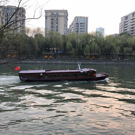 Xixi Wetland Park: photo0.jpg