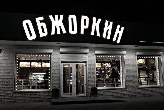 Rudnyy, Kazakhstan:  Ждем наших покупателей