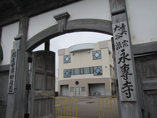 Abashiri, Japan: 永専寺