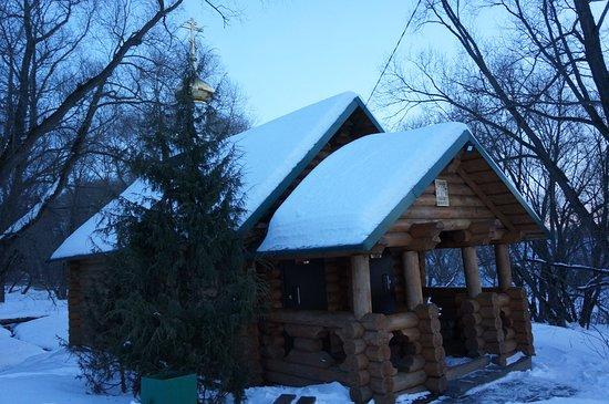 Holy Spring Bely Kolodets : Купальня снаружи
