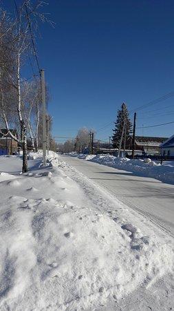 Samara Oblast照片