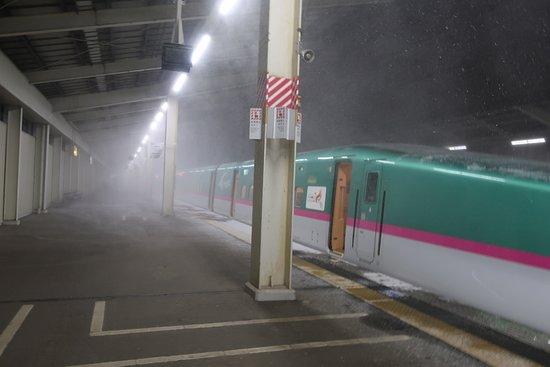 Tohoku Foto