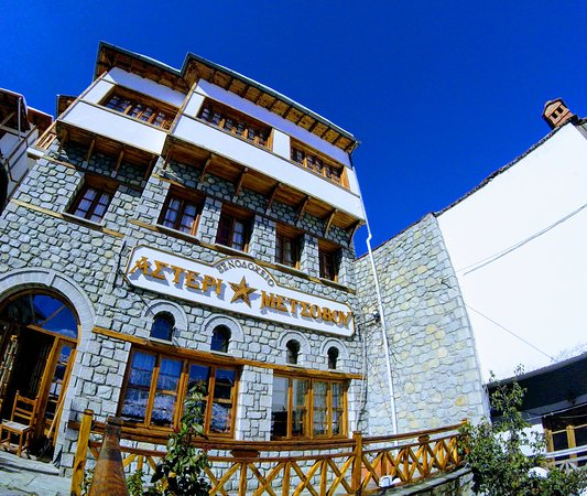 Asteri metsovo hotel s a gr ce voir les tarifs 5 for Hotel a bas prix