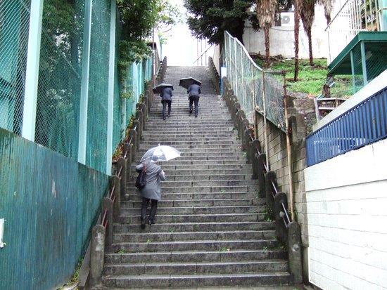 Otokozaka Stairs