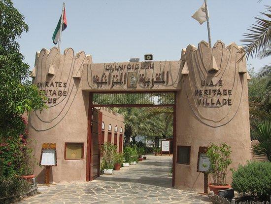 Fujairah Museum
