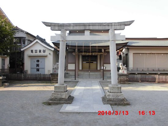 Kamede Shrine