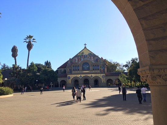 Palo Alto, CA: La cour principale