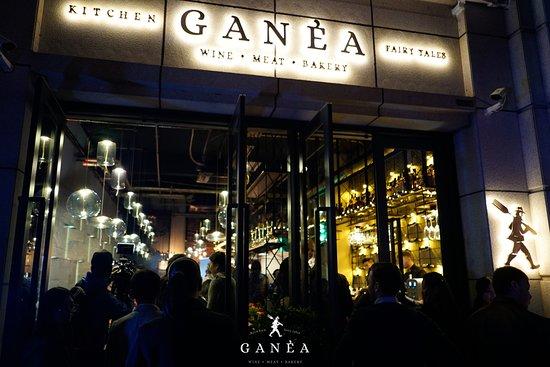 ganea kitchen fairy tales  guangzhou
