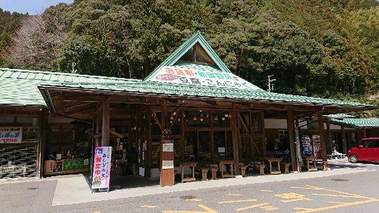 Michi-no-Eki Araginosato