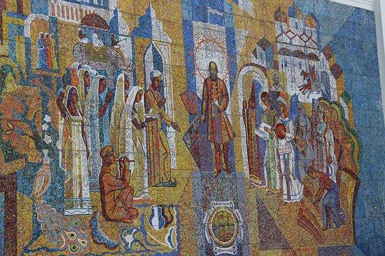 Mosaic Afanasiy Nikitin