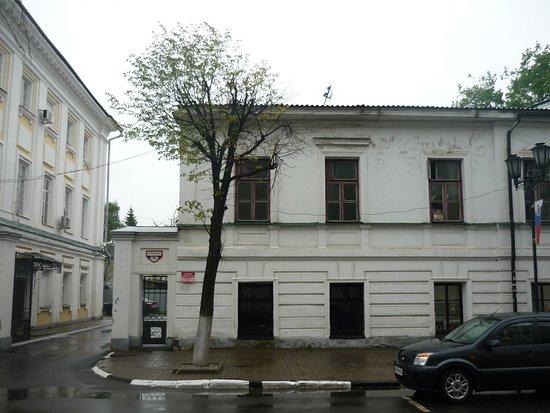 Yaroslavl, Ryssland: Музей Истории Пряника