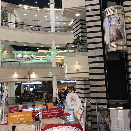 Al Wahda Mall: photo1.jpg