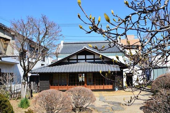 Michiko Nagai Former Residence