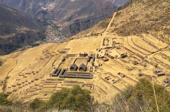 Huchuy Qosqo Trek to Machu Picchu (3...