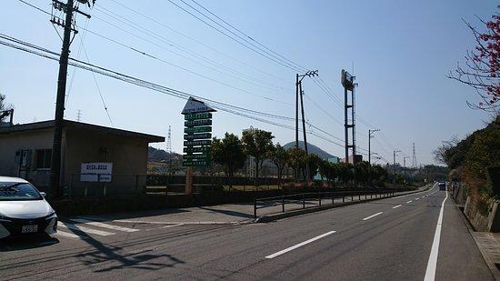 Tachibananooka Sports Park