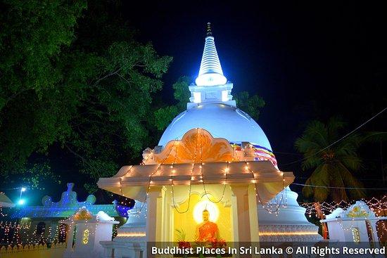 Paramadharmawardhanaramaya