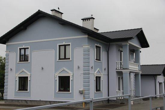 Lebediny Guest House