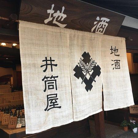Jizake no Izutsuya