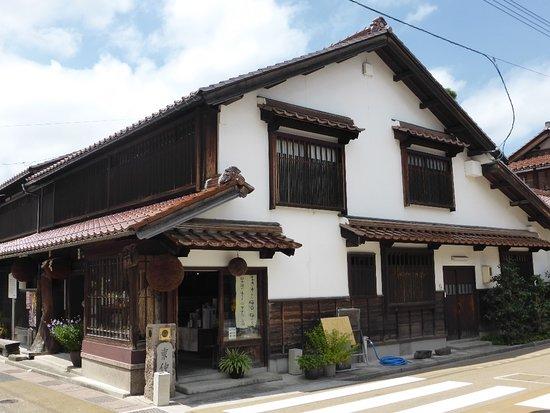 Gensui Shuzou Honten