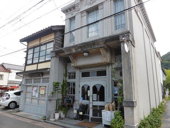 Gallery Nagomi
