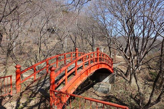 Yamatsuriyama Park