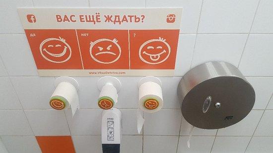 Vladimir Oblast, Rosja: 20180313_143915_large.jpg