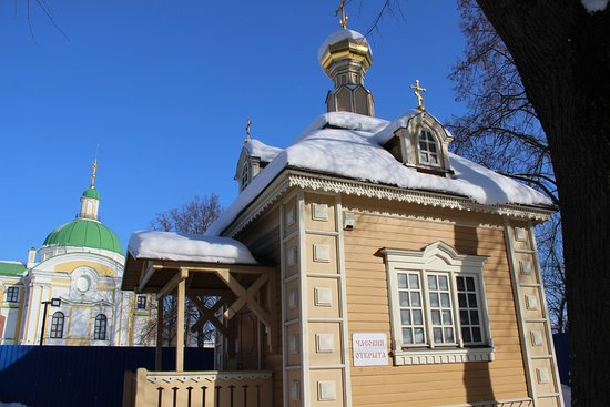 Chapel in Honor of All the Saints of Tver