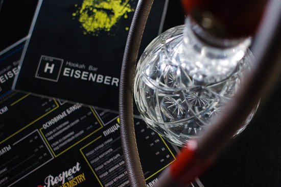 Heisenberg Hookah Bar: Hookah Bar HEISENBERG