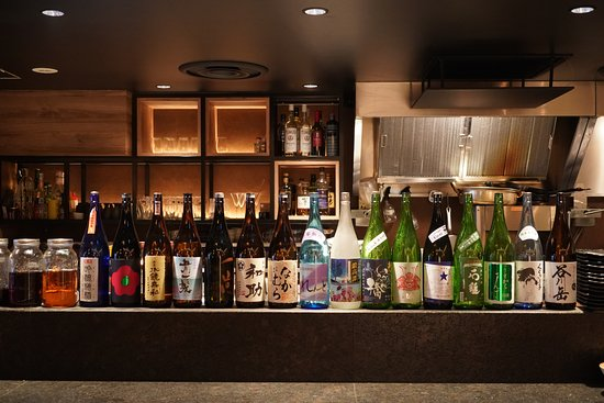 bar fully equipped